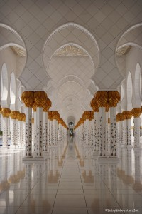 Observing the Holy Month of Ramadan in the UAE | OurGlobetrotters.Net