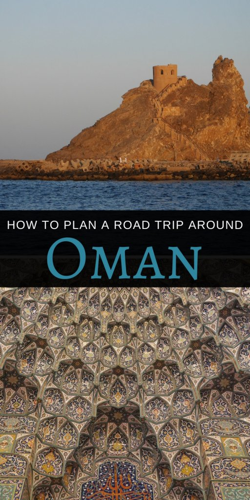 How to plan a road trip around Oman | Oman travel advice | Family Travel in the Middle East with Our Globetrotters