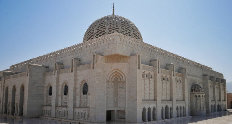 Sultan Qaboos Grand Mosque Oman ~ How to Road Trip around Oman