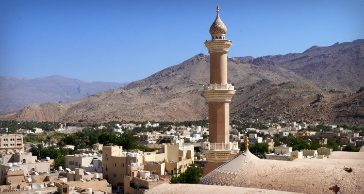 View from Nizwa Fort | How to tour Oman by road | A first-timers guide to visiting top tourist destinations in Oman